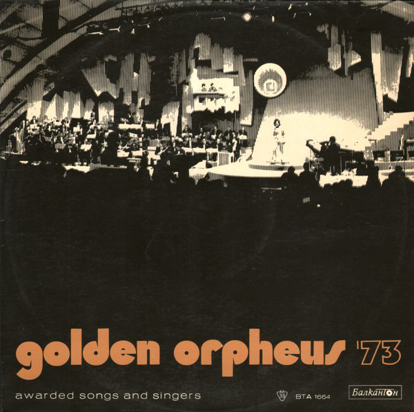 Golden Orpheus `73: awarded songs and singers